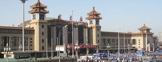 Chinese and Touristic tour courses