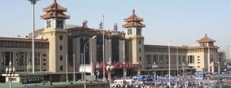 Junior Chinese programs in campus - Junior summer courses