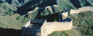 Chinese study abroad programs for a college student Beijing