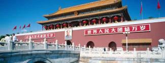 Language studies abroad in China Beijing
