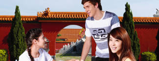Language Travel in China for a junior - Junior summer courses - Beijing