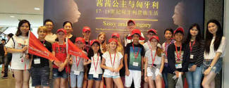 Chinese immersion programs for a junior - Summer camp in China - Shangaï
