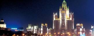 Language studies abroad in Russia Moscow